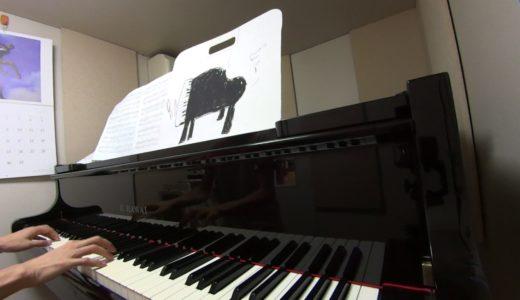 NHK朝ドラ「ひよっこ」劇伴メドレー、その1 「マーチ」他【ピアノソロ】